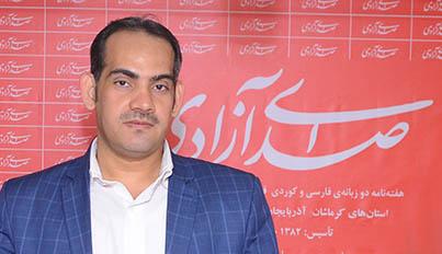 محسن درکه در گفتگو با صدای آزادی: بزرگان کرماشان فراموش شده اند