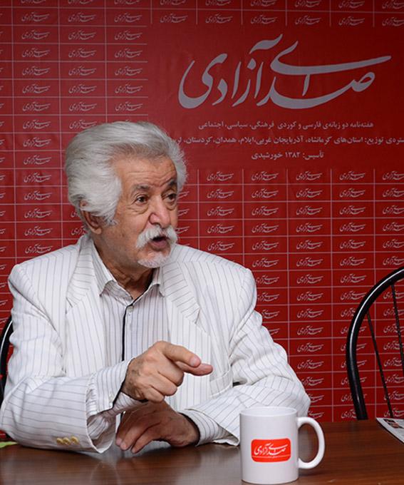 فرشید یوسفی در گفتگو با صدای آزادی: شامی کرماشانی شعر فارسی نگفته است